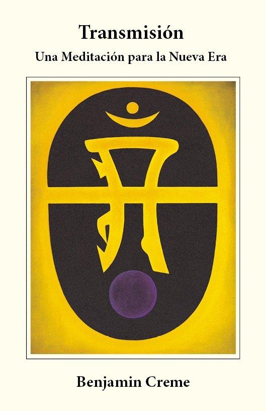 Libro Meditación de Transmisión